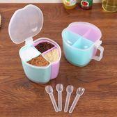 調味罐 廚房帶勺多格調料盒套裝塑料調味盒糖味精調料罐鹽罐佐料盒調味罐 韓菲兒