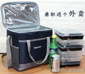 15L便攜送餐保溫包大號戶外冷藏保鮮冰包防水冰袋小號外賣保溫箱igo 美芭
