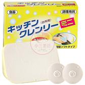 無磷洗碗皂350g 內附2 個吸盤【小三美日】