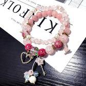 韓版簡約兩件套個性愛心手鍊女閨蜜學生水晶石榴石珍珠手串手飾品 玩趣3C