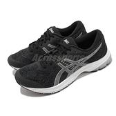 Asics 慢跑鞋 Gel-Kuno Lyte 黑 白 黑白 男鞋 基本款 運動鞋 【ACS】 1011A665004
