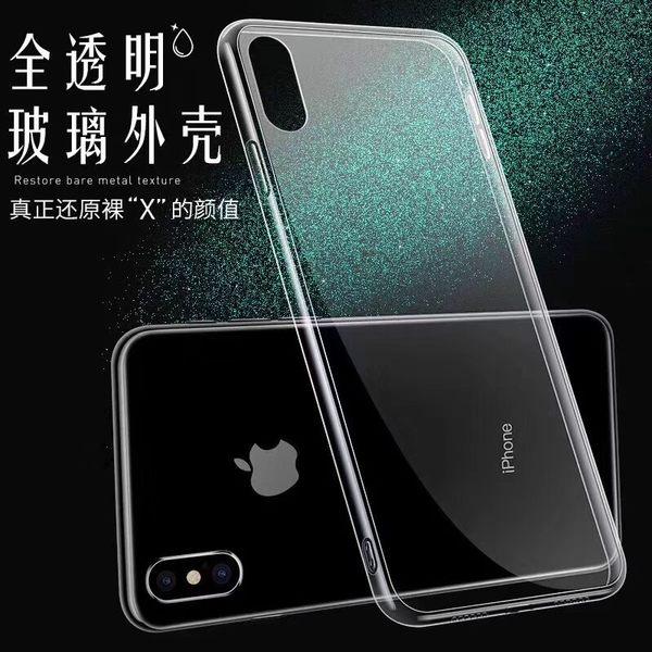 【SZ25】《6D高透鋼化玻璃殼》適用於 Iphonex Xs XR Xs Max I6s/I7/I8p防摔保護套蘋果手機殼 透明殼