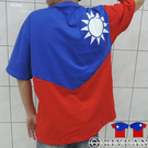 出清不退換 【OBIYUAN】短袖T恤 MIT國旗 寬鬆 情侶款 短袖上衣【F6791】