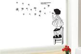 可移動DIY創意牆貼 壁貼 背景貼 磁磚貼 花草 璧貼 蒲公英夢想【YP1663】BO雜貨