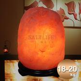 【鹽夢工場】天然精選玫瑰鹽燈18-20kg(特製座)