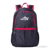 皮膚包輕便戶外背包可折疊男女便攜防潑水輕便雙肩包登山包旅行包 PA1168『pink領袖衣社』