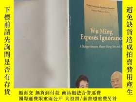 二手書博民逛書店wu罕見ming expose ignorance 吳明揭無知Y200392