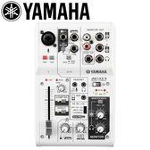 【敦煌樂器】YAMAHA AG03 混音器