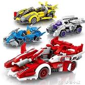 拼接積木拼裝超級跑車城市系列樂高積木男孩子經典汽車益智力拼插賽車 多色小屋