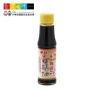 【愛不囉嗦】東成紅麴白曝油 - 獲米其林主廚指定使用