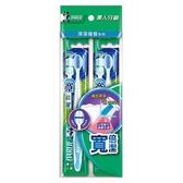 黑人 寬倍潔牙刷2入【愛買】