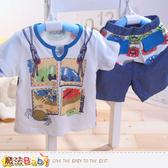 專櫃款1~3歲男寶寶純棉短袖套裝 (藍.綠.紅) 魔法Baby