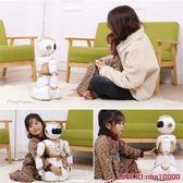 早教機器人美致智慧小帥機器人玩具 對話遙控語音充電動高科技兒童男孩玩具 MKS摩可美家