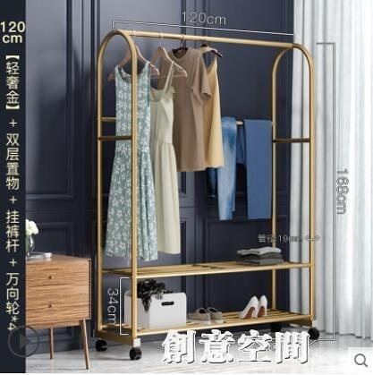 晾衣架家用落地掛衣架臥室內單桿式網紅陽臺摺疊簡易涼衣服架子 NMS創意新品