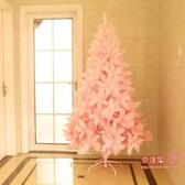 聖誕樹 裝飾櫻花粉色漸變樹3米/2.4米/1.8米商場櫥窗粉色聖誕樹套T 雙12提前購