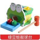 早教玩具兒童1-2-3周歲半小寶寶益智力開發木質男女孩子一三兩歲 麻吉部落