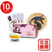 【優補達人】原味鰻魚精(冷凍)一盒10包(送2包)-電電購