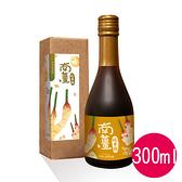 跟著農夫田裡鬧-南薑精華釀-調理(300ml /瓶)
