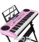 多功能電子琴兒童61鍵初學者入門3-6-12歲女孩寶寶音樂鋼琴玩具88