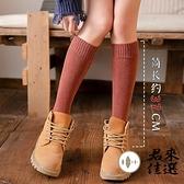 2雙雙|中筒襪女秋冬長筒襪高筒襪加厚小腿襪潮日系堆堆襪【君來佳選】