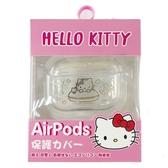 小禮堂 Hello Kitty Apple AirpodsPro 透明保護殼 藍牙耳機盒 耳機保護套 (金 抱枕) 4710810-65020