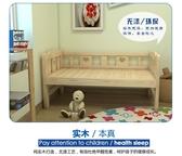 定做韓式實木單人母子兒童拼接加寬加長帶圍欄男女小孩折疊小木床【免運】