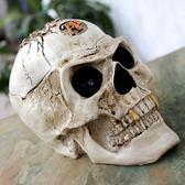 歐式骷髏煙灰缸大號 時尚帶蓋子個性創意樹脂煙缸 客廳裝飾品禮品