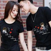 qlz氣質情侶款夏季bf風學生寬鬆2018新款韓版百搭春裝短袖T恤上衣『潮流世家』