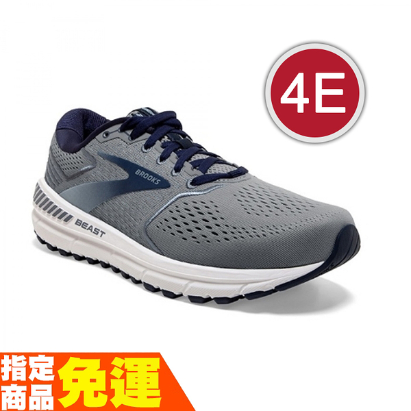 BROOKS 避震緩衝 男慢跑鞋 支撐 BEAST 20 灰藍 4E 1103274E491 贈1襪 20SS