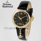 【萬年鐘錶】 Vivienne Westwood  英國 時尚精品皮革輕量款  金x黑  32mm  VV108BKBK