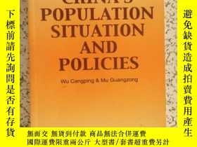 二手書博民逛書店CHINA S罕見POPULATION SITUATION AN