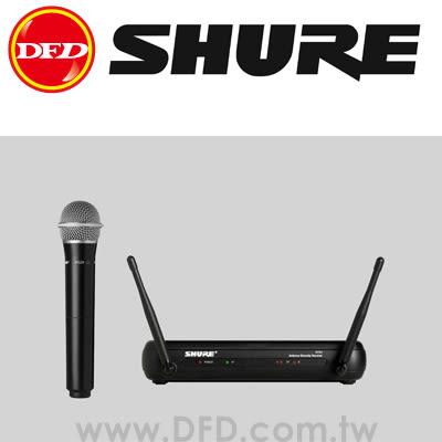 舒爾 SHURE SVX24 / PG28 無線聲樂系統 公司貨
