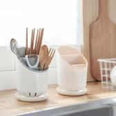 筷子筒家用多功能塑料筷子簍廚房瀝水可拆卸創意勺子餐具收納盒托 入秋首選