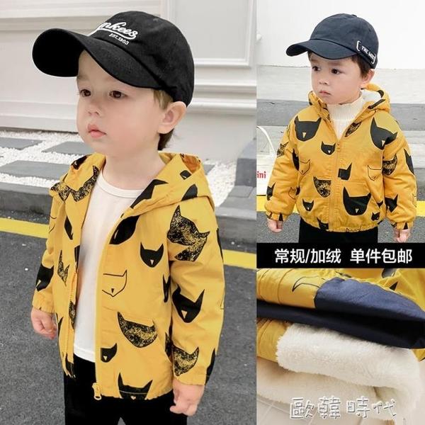 嬰兒風衣外套秋裝春秋寶寶男童兒童裝幼兒洋氣上衣1歲小童潮  歐韓時代