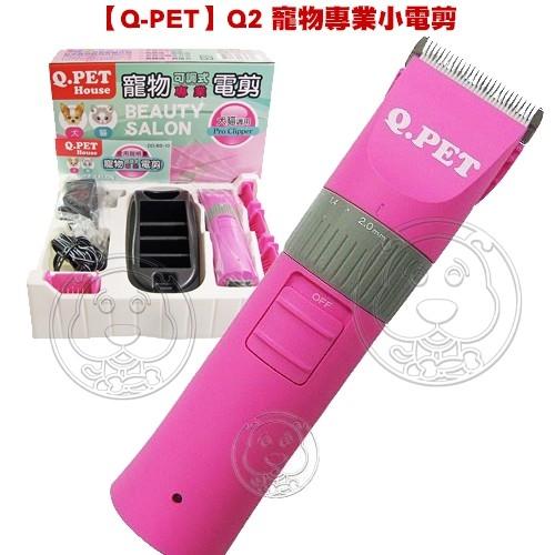 【培菓寵物48H出貨】Q.PET》Q1變電器DD-BS-13/Q2鎳氫電池DD-BS-22
