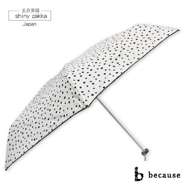 抗UV摺疊傘-日本品牌because迷你雨傘/陽傘-米底圓點-玄衣美舖