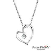 鑽石項鍊 PERKINS 伯金仕 infinity系列 鑽石項墜