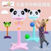 兒童籃球架寶寶可升降投籃架籃球框室內家用運動玩具男孩球類玩具HM 范思蓮恩