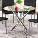 【森可家居】簡約3尺玻璃休閒圓桌(銀灰腳) 9SB376-3 咖啡 接待桌