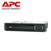 艾比希 APC SMT1500RM2UTW Smart-UPS 1500VA LCD RM 2U 120V 在線互動式不斷電系統 UPS