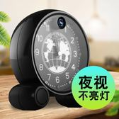 隱無線WiFi智慧迷你形室內外微網絡高清手機遠程小型監控攝像頭機 享家生活馆