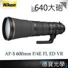 NIKON AF-S 600mm F4E...