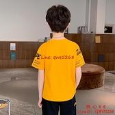 男童t恤短袖新款兒童體恤中大童半袖上衣帥氣潮【齊心88】