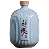 陶瓷空酒瓶1斤2斤古風自釀青梅楊梅果酒瓶家用存酒壺分裝瓶 果果輕時尚