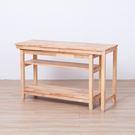 自然簡約生活萬向式書桌置物架-生活工場