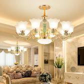 客廳陶瓷吊燈現代簡約歐式別墅奢華大氣餐廳吊燈簡歐臥室吸頂燈具 220vigo街頭潮人