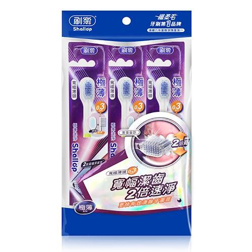 刷樂極薄速淨牙刷3支入【愛買】
