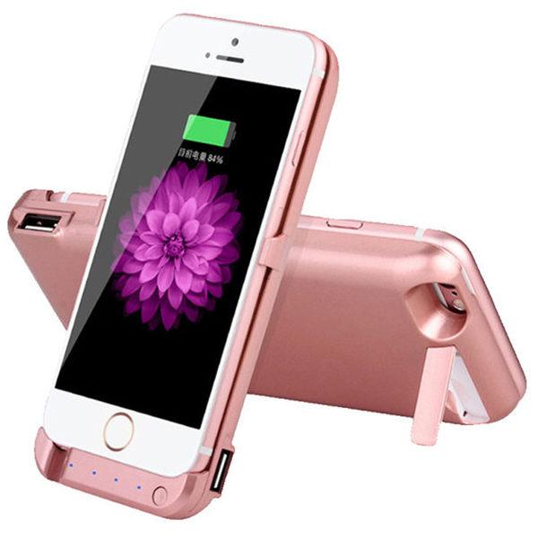 【PB】(今日免運) iPhone7背夾電池10000mAh行動電源iPhone 7 plus手機殼5s\se 支架iPhone 6 6S iPhone 6s plus