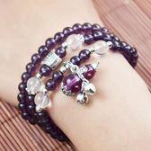 多層十二生肖紫色手鍊合成水晶手環手串手飾品女款佛珠子串珠動物【快速出貨】