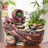 景觀擺件裝飾家居室內多肉植物盆栽招財假山流水噴泉風水輪 XW 一件免運
